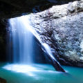 SpringBrook National Park, Australie